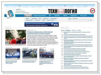 Сайт телестудии: 46tv.ru