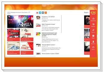 Сайт телестудии: ctckursk.ru