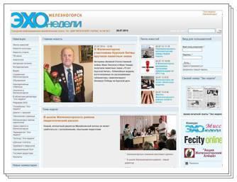 Сайт газеты: echonedeli.ru