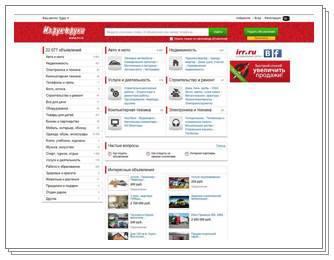 Сайт Интернет издания: kursk.irr.ru