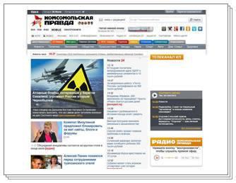 Сайт газеты: kursk.kp.ru
