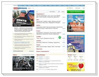 Сайт газеты: moyareklama.ru