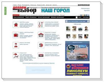 Сайт газеты: moyvybor.ru