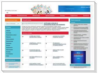 Сайт газеты: region46.info