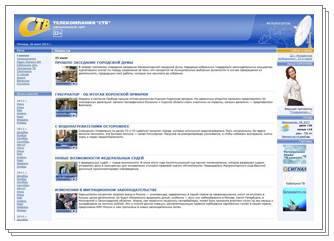 Сайт телекомпании: signaltv.ru