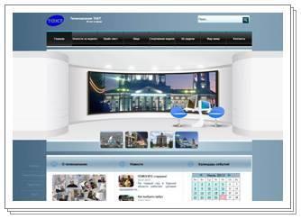 Сайт телекомпании: takt-tv.ru