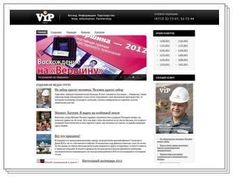 Сайт журнала: vipvkurske.com
