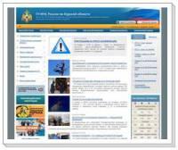 МЧС России по Курской области