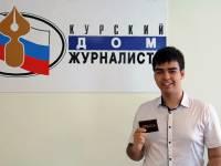 Последний звонок для члена Союза журналистов России