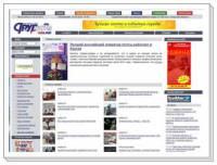 Сайт газеты: dddkursk.ru