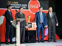 Тур Кубка чемпионата мра по футболу