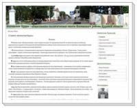 Сайт газеты: фатежские-будни.рф