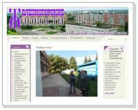 Сайт газеты: ferumnews.ru