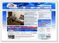 Сайт телекомпании: gtrkkursk.ru