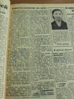 Уборка урожая конопли в 1957 году
