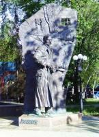 Константин Воробьев