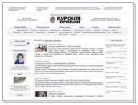 Сайт газеты: kpravda.ru