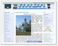 Сайт газеты: кшенская-нива.рф