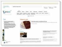 Сайт Интернет издания: kurskweb.ru