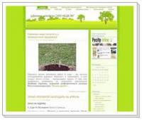 Блог «уДачные хлопоты». Блог для садоводов и огородников