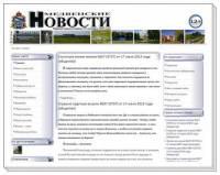 Сайт газеты: медвенские-новости.рф