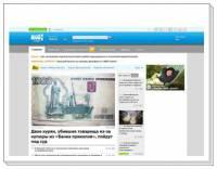 Информационный портал «МОЁ! Online Курск»