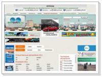 Сайт Интернет издания: newauto46.ru