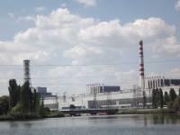Пресс-тур на Курскую АЭС