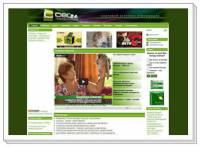 Сайт телекомпании: seyminfo.ru