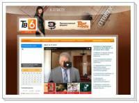 Сайт телекомпании: tv6kursk.ru